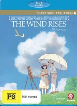windrises